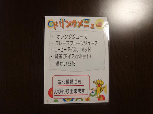 DSC04821.jpg
