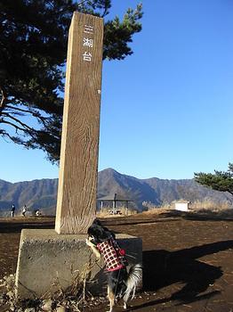 三湖台5.jpg