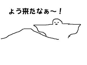 DSC06020a.jpg