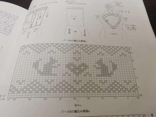 DSC08945.jpg